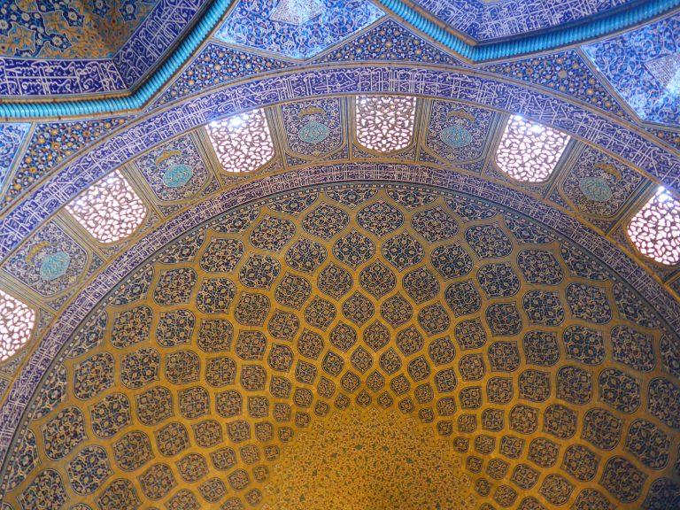 Naghshe Jahan Square, Esfahan, Iran
